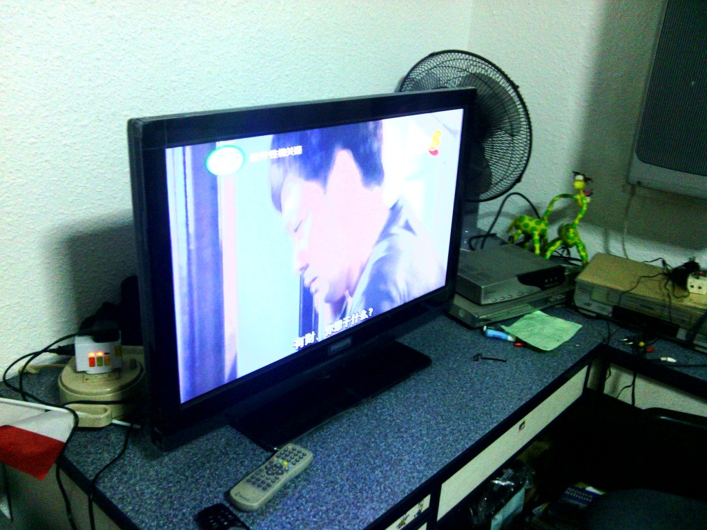 new tv for laupa!
